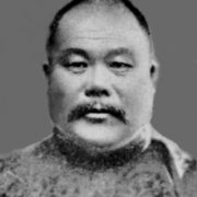 יאנג צ'ן פו